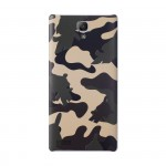 Xiaomi Redmi Note 3D Protective Case Camouflage