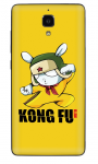 Xiaomi Mi 4 Vinyl Sticker Back Cover Kung Fu