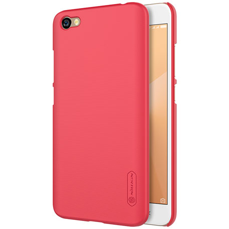 Xiaomi Redmi Note 5A Nillkin Frosted Shield Hard Case Red
