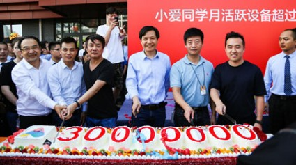 Congratulations to Xiaomi! Xiao Ai Reached 30 Million Monthly Active Devices!